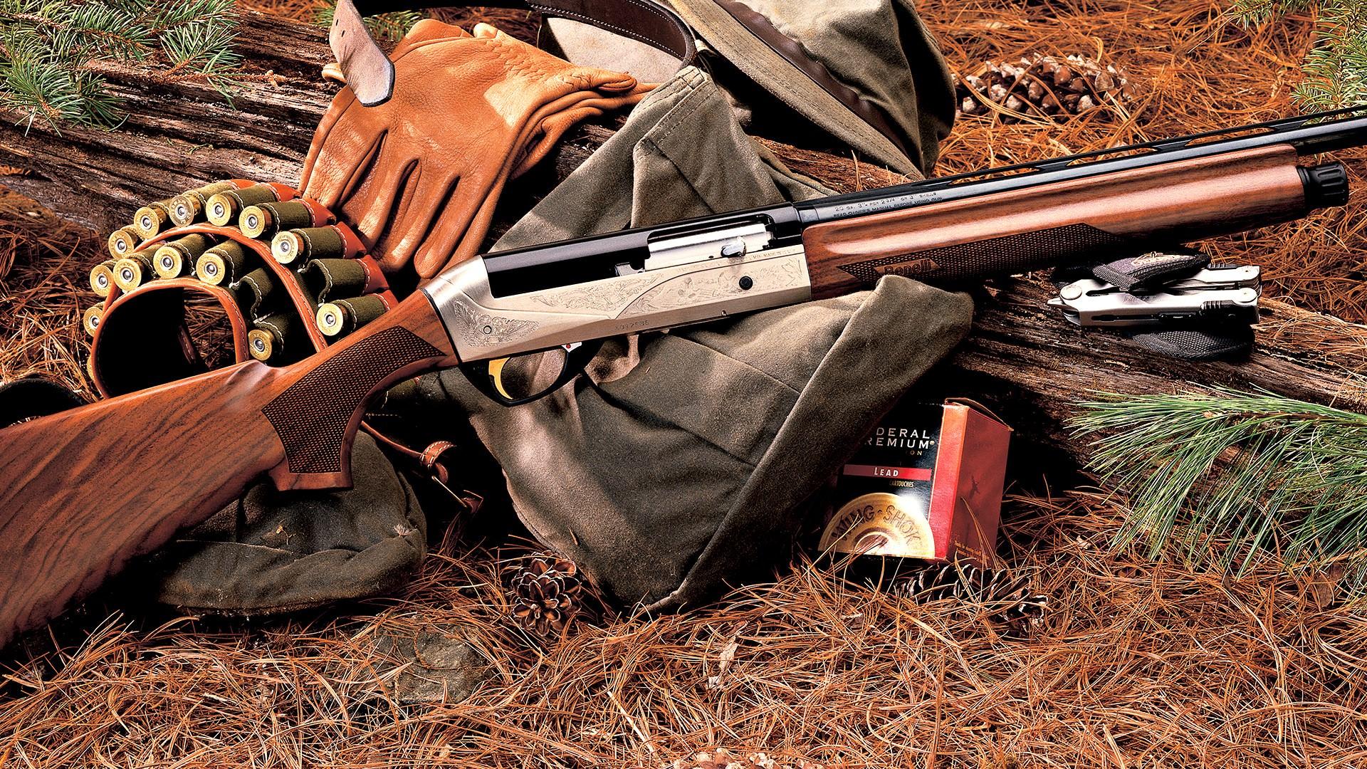 Оружие для охоты!
